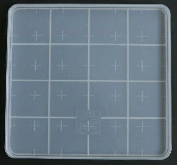 もちつき機・のし板(1升用)RM-0059Z100V対応機種:RM-101SN0VZ、RM-201SN0VZ、RM-301SN0VZ、RM-10SN0-VZ、RM-20SN2-VZ、RM-30SN1-VZ、RMJ-18TN、RMJ-36TN、RMJ-54TN 他