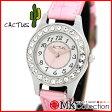 カクタス キッズ 腕時計 国内正規品 CACTUS 子供 時計 おすすめ CAC-71-L05