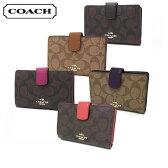 【週末限定特価】コーチ 二つ折り財布 ミディアムコーナー ジップ ウォレット COACH F54023