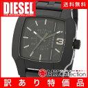 【訳あり特価品】ディーゼル DIESEL 時計 メンズ セラミック DZ1452