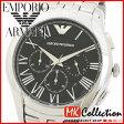 エンポリオ アルマーニ 時計 メンズ EMPORIO ARMANI 腕時計 AR1786