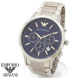 エンポリオアルマーニ腕時計メンズEMPORIOARMANI時計AR2448【送料無料】