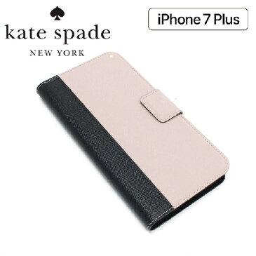 ケイトスペード スマホケース レディース iphone7 Plus Kate Spade Smartphone Case ブラック×アーモンド WIRU0649 013 【当店全品送料無料♪】