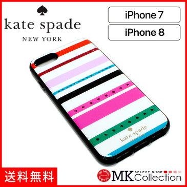 ケイトスペード スマホケース レディース iphone7/8 Kate Spade Smartphone Case マルチ WIRU0902 974 【当店全品送料無料♪】