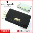 ケイトスペード キーケース レディース KATE SPADE Wallet キーケース ブラック WLRU2672 001