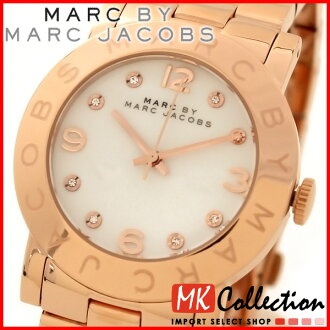 ~ 10 / 31 Marc by Marc Jacobs Watch Womens Amy PGP / white MBM3077 02P04oct13