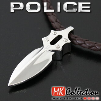 Police POLICE necklace 20575 PLC02 02P04oct13