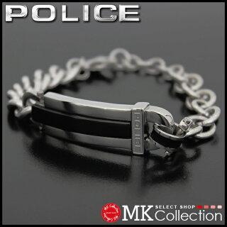 ポリスブレスレットメンズ国内正規品POLICEアクセサリーディセントDESCENT25559BSB-A【レビューを書いて送料無料♪】