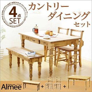 カントリーダイニングセット【Almee-アルム-】4点セット