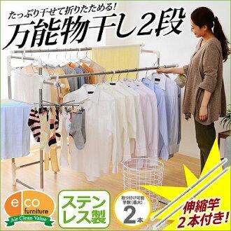 劃痕和抗鏽不銹鋼曬衣架 (室內晾衣繩和晾衣繩站) 與布乾燥地方站房洗滌用品已完成折疊伸縮環球乾燥衣服杆的普遍。