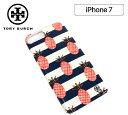 トリーバーチ スマホケース レディース TORY BURCH Smartphone case iPhone8 iPhone7 PINEAPPL……