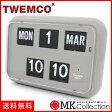 トゥエンコ 置時計 グレー 正規品 TWEMCO クロック インテリア 時計 オシャレ QD-35 GRAY