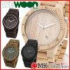 ウィーウッド腕時計メンズレディース国内正規品WEWOODALPHA時計ウッド