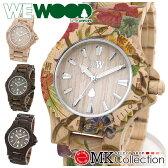 ウィーウッド 時計 メンズ レディース 国内正規品 WEWOOD DATE 腕時計 ウッド 0824楽天カード分割 02P01Oct16