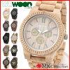 ウィーウッド腕時計メンズレディース国内正規品WEWOODKAPPA時計ウッド【レビューを書いて送料無料♪】