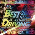《送料無料/MIXCD/AME015》BEST DRIVING 2017 1st half -AV8 OFFICIAL MIXCD-《洋楽 MixCD /洋楽 CD》《メーカー直送/正規品》