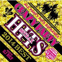 《送料無料/MIXCD/MKDR0007》CRAZY PARTY HITS 80TRAX BEST mixed by DJ RILY《洋楽 MixCD/洋楽 CD》《メーカー直送/正規品》bpm store