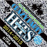 《送料無料/MIXCD/MKDR0010》CRAZY PARTY HITS SPECIAL by DJ LALA《洋楽 MixCD/洋楽 CD》《メーカー直送/正規品》bp store . ビーピーエムストア