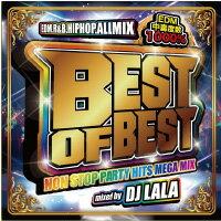 《送料無料/MIXCD/MKDR0018》BEST OF BEST -NON STOP PARTY HITS MEGA MIX mixed by DJ LALA《洋楽 MixCD/洋楽 CD》《メーカー直送/正規品》 bpm store . ビーピーエムストア