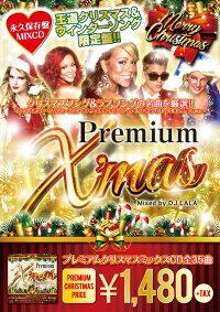 《送料無料/MIXDVD》PremiumX'mas-Christmassong&Lovesong-《洋楽MixDVD/洋楽DVD/CR001》《メーカー直送/正規品》bpmstore.ビーピーエムストア