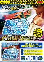 《送料無料/MIXCD/ONE-002》BESTOFDRIVING-NONSTOPCRUSINGMIX-OFFICIALMIXCD《洋楽MixCD/洋楽CD》《メーカー直送/正規品》