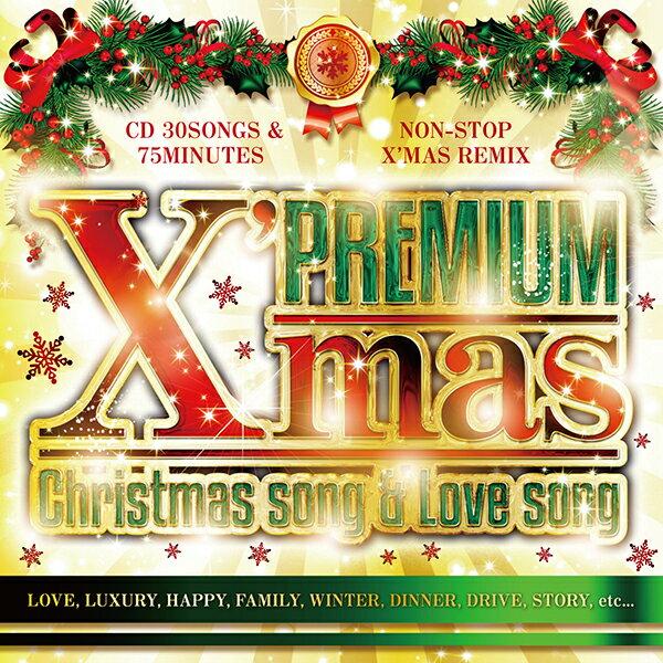 《鉄板!!》「限定!!」クリスマス CD ランキングNO.1!!《送料無料/MIXCD》Premium X'mas -Christmas song & Love song-《洋楽 MixCD/洋楽 CD/BGM/MER-001/》《メーカー直送/輸入盤/正規品》bpm store . ビーピーエムストア 洋楽CD 定番 ソング