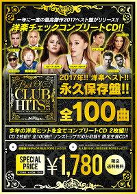 「全100曲ノンストップMIXCD!!」
