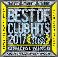 「2017年''最速ベスト盤!!MIXCD!!」《送料無料/MIXCD/MSW-001》BESTOFCLUBHITS2017-2ndhalf-3DISC120SONGS《洋楽MixCD/洋楽CD/クリスマスCD》《メーカー直送/正規品》