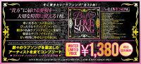 「冬に聴きたい''ラブソング''全30曲-」《送料無料/MIXCD》BESTLOVESONG-R&BBEST30-《洋楽MixCD/洋楽CD/ラブソングCD》《メーカー直送/正規品》