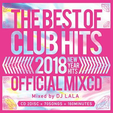 「2018年!新春洋楽オフィシャルベスト-」《送料無料/MIXCD/MKDR-0046》2018 THE BEST OF CLUB HITS OFFICIAL MIXCD -NEW YEAR HITS-《洋楽 Mix CD/洋楽 CD》《メーカー直送/正規品》