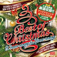 「クリスマスCD+限定DVD特典付き)2018年!クリスマスソング!洋楽ベスト盤!」《送料無料/MIXCD》BESTOFCHRISTMAS-X'massong&Lovesong《洋楽MixCD/洋楽CD》《MER-003.004/メーカー直送/輸入盤/正規品》