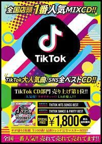 TikTok最新曲!!2020ベストCD!!全100曲送料無料MIXCD-TIK&TOK-2020SNSPERFECTBEST-OFFICIALMIXCD《洋楽MixCD/洋楽CD》《OKT-003/メーカー直送/輸入盤/正規品》