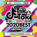 TikTok最新曲!!2020ベストCD!!全100曲 送料無料 MIXCD - TIK&TOK -2020 SNS PERFECT BEST- OFFICIAL MIXCD 《洋楽 Mix CD/洋楽 CD》《 OKT-003 /メーカー直送/輸入盤/正規品》