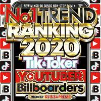 全世界''洋楽''トレンドランキングベスト盤!!MIXCD-送料無料-NO.1TRENDRANKING2020《洋楽MixCD/洋楽CD》《MKDR-0073/メーカー直送/正規品》