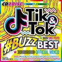 超最新&超最速! TikTok 完全版! 送料無料 MIXCD - TIK&TOK -2020 SNS BUZZ BEST- OFFICIAL MIXCD《洋楽 Mix CD 洋楽 CD》《 OKT-005 ..