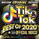 楽天ランキング不動のNo.1シリーズ年間ベスト! 送料無料 MIXCD - TIK & TOK - BEST OF 2020- OFFICIAL MIXCD - 洋楽 Mix CD OKT-007 ..