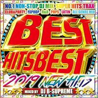 2019年!最速収録!洋楽ベストMIXCD!-送料無料-BESTHITSBEST2019NEWHITS-《洋楽MixCD/洋楽CD》《MKDR-0057/メーカー直送/正規品》