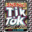 最先端''TIKTOK''人気曲マスターベスト!! MIXCD -送料無料 - TIK & TOK -SNS NO.1 BEST MIX-《洋楽 Mix CD/洋楽 CD》《 MKDR-0060 / メーカー直送 / 正規品》