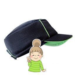 【abonet+JARI キャップメッシュ】頭部保護帽子 特殊衣料2083 男女兼用