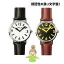 弱視者の方の要望で開発【ロービジョンウォッチ】 GRUS  腕時計