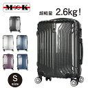 スーツケース キャリーケース キャリーバッグ 小型 S サイズ 超軽量 ダブルキャスター TSAロック搭載 ムーク 【M∞K】