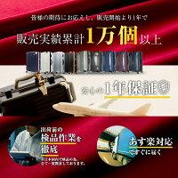 スーツケースキャリーケースキャリーバッグ小型Sサイズ超軽量ダブルキャスターTSAロック搭載ムーク【M∞K】