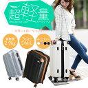 【1年保証】 スーツケース 機内持ち込み Sサイズ キャリーバッグ キ...