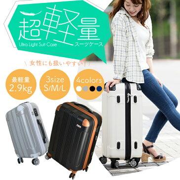 【1年保証】 スーツケース 機内持ち込み Sサイズ キャリーバッグ キャリーケース 超軽量 丈夫 ダブルキャスター おしゃれ 1泊 ムーク M∞K