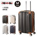 スーツケース キャリーバッグ キャリーケース 超軽量 Mサイズ 軽量丈...