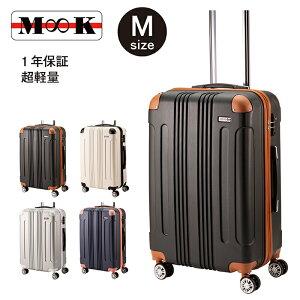 スーツケース キャリーバッグ キャリーケース 超軽量 Mサイズ 軽量丈夫 トランク おしゃれ かわいい ムーク 【M∞K】 【TSAロック搭載】