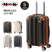 スーツケースSサイズ