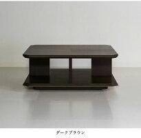 ナインセンターテーブルリビングテーブルモダン家具キャスター付正方形高級家具日本製デザイナーズ市松模様インテリアスタイリッシュおしゃれかっこいいモダンスタイルモダンデザイン大人の松永工房