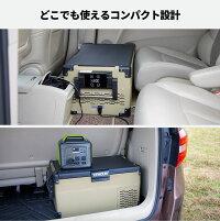 EENOUR車載冷蔵庫25L-20〜10℃AC100V/DC12V-24V対応スマホアプリ対応バッテリー内蔵/家庭用コンセント対応クーラーボックスポータブル静音