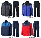 umbro(アンブロ)中綿ウインドブレーカー上下セットUAA4520/UAA4520Pインシュレーションジャケットパンツサッカーフットサル